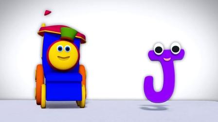 动画片,字母J歌_字母歌_ ABC _宋学街鲍勃火车儿童电视