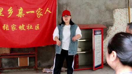 张家坡社区消防安全知识培训