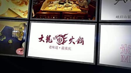 CCTV西部旅游频道-旅游-高清正版视频在线观看–爱奇艺