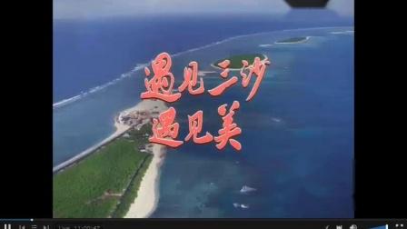 三沙卫视_海南网络广播电视台15