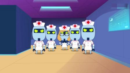 开心超人:大大怪和小小怪抢走了别人的衣服,自己装扮成了病人!大大怪躲过了护士长的针,不料这竟是回力针,竟然会拐弯!