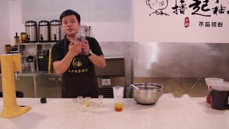 阿豪奶茶培训课程——气泡水教程分享给大家