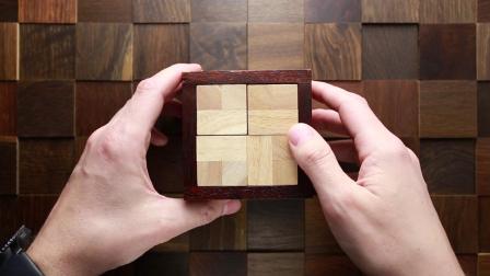 Poco Loco puzzle solved in under 5 minutes