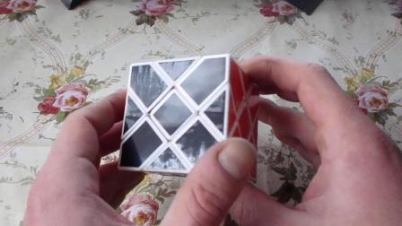 Compy Illusion