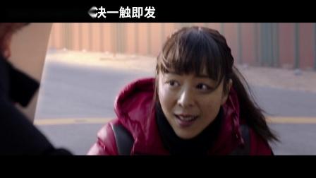 "IMAX3D《冰峰暴》别样""珠峰""故事"