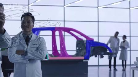 哈弗汽车最新广告片