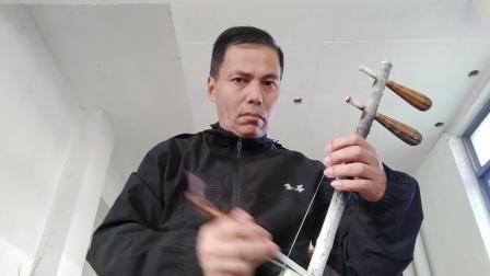 京胡练习2