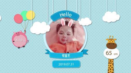 卡通剪贴画儿童满月视频ae模版 宝宝百天电子相册定制 儿童生日相册