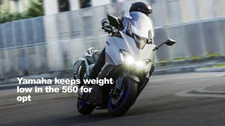 2020 Yamaha TMAX 560 Preview