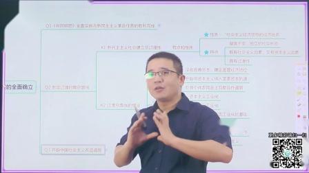 03708 中国近现代史纲要8