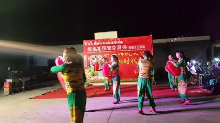 皇塘戏友协会大南庄演唱会,舞蹈【吉祥中国年】