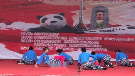 成都市龙泉驿区群众舞蹈比赛:十陵天兴社区舞蹈队节目(做军鞋)