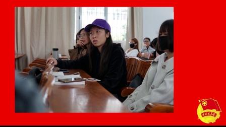 """广东海洋大学管理学院工商1183""""我与祖国共奋进,青春逐梦新时代""""主题团日活动"""