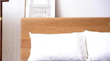有清堂新中式实木床卧室黑胡桃木现代简约樱桃实木主卧双人床家具