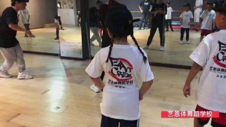 攀枝花街舞 艺恩体舞蹈学校 学生们日常