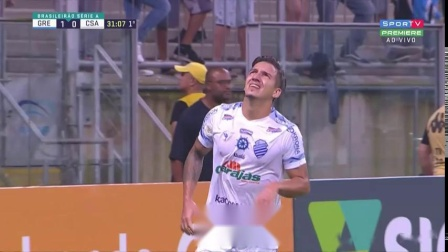 巴西全国甲级联赛第三十一轮格雷米奥2:1CSA