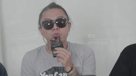 一场彻底的音乐狂欢,曾在夏天引爆整个南京城!