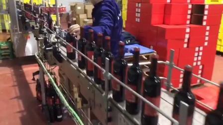 Hola Hong 酒西班牙实景