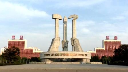 建党纪念塔 中文