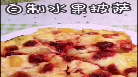 送给没有烤箱的宝宝!平底锅也可以做水果披萨哦,万博宝宝辅食