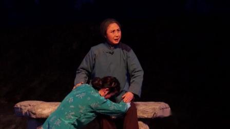 吕剧《西海地下医院》人生不幸有三件 志强娘张佩丽