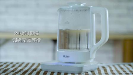 海尔暖冲温奶器HBM-I16产品拍摄