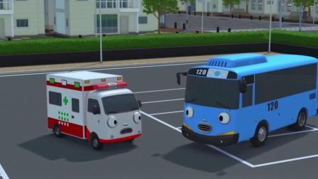 动画片,乐尼的误会 l 第1季 第19集 l 小公交车太友 (1)
