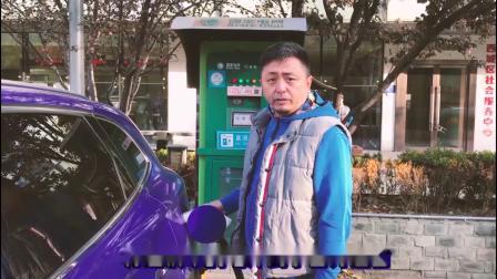 能源车荣威