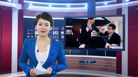 广东经济科教频道《广东新焦点》——茂名市兴华人力资源有限公司