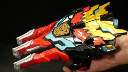 K2介紹騎士龍戰隊龍裝者【變身龍爪 DX滿級型龍裝護爪】內附滿級型龍裝魂