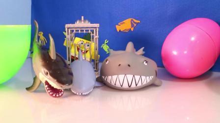 动画片,巨鲨玩具出奇蛋开幕玩具鲨鱼,游戏Youtube影片为孩子
