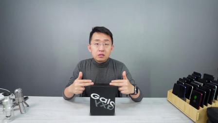 「科技美学直播」Samsung Galaxy Fold零售版开箱上手体验
