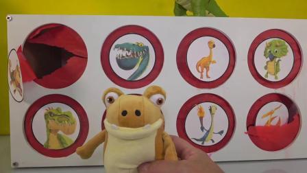 动画片,来自新的恐龙TV SHOW Gigantosaurus纺车泥GAME W_恐龙玩具