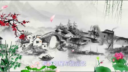 【新歌速递】落花缘 - 唐古