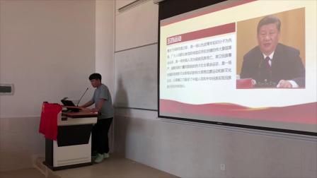 广东科贸职业学院19级计网2班活力在基层班会