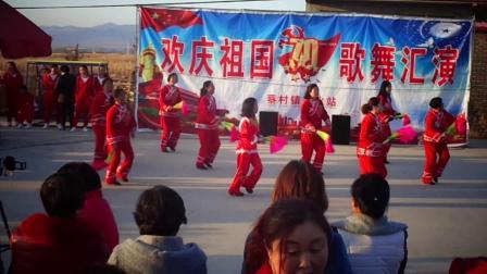 浑源县峣村的姐妹们跳的好棒