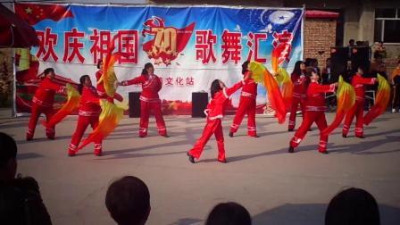 浑源县峣村广场舞:最美中国红
