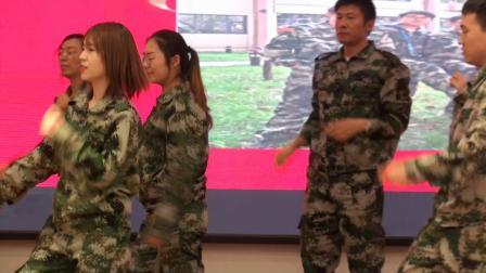 中国人寿河北省分公司2019年个险岗位人员组训培训班 时光九篇-9组
