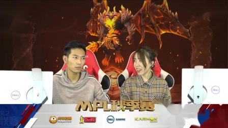 2019MPL秋季常规赛Day20 风月 VS TOP3 1