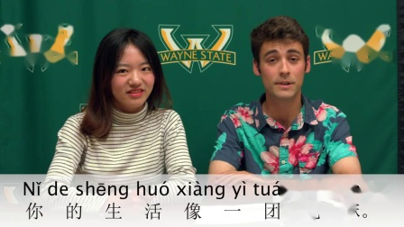 Learn a Chinese Phrase -#140 一团乱麻