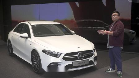 FIRST LOOK- 2019 Mercedes-AMG A35 Sedan in Malaysia - RM349k