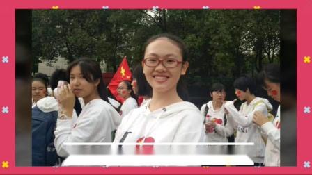 2019劲松班阳光体育节 1704班 怀化市雅礼实验学校 九四班