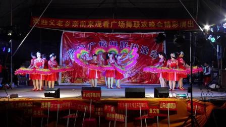 茂山村委舞蹈队《我们的中国》2019年镇盛那田文艺晚会