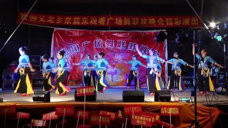 上博郡舞蹈队《迎酒欢歌》2019年镇盛那田文艺晚会