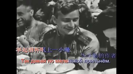 《战地记者之歌》-伴奏(双语字幕)双行汉语F