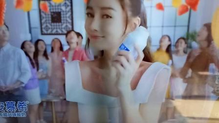 Angelababy安慕希燕麦果粒酸奶 凭实力骄傲 15秒广告 京东超市