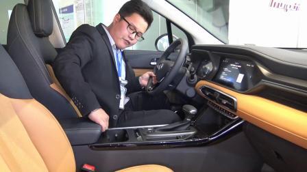 赤峰爱峰车  传祺GS4