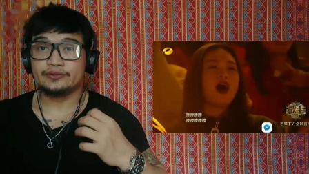 华晨宇 我管你 海外观看反应 Chenyu Hua I Don't Care Live Reaction