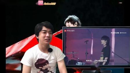 华晨宇 访谈 观看反应 Chenyu Hua Interview Reaction