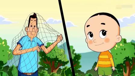 大头儿子找到了捞渔网,小头爸爸想象着自己抓了好多鱼!